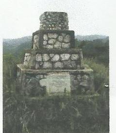 Tugu Eyang Cakrabuwana di Malasari